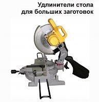 Электрическая торцовочная пила Корвет-7